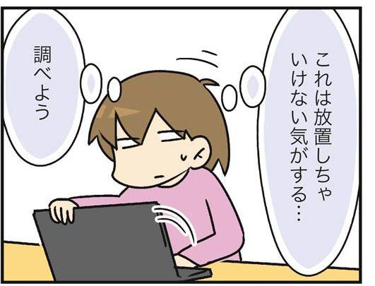 hahamasu11_08
