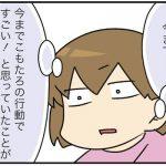 hahamasu11_09
