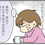 hahamasu11_11