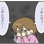 hahamasu11_14