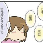 hahamasu11_15