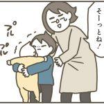 ippai01_02