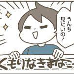 ippai01_03