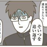 ippai01_04