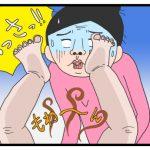 kotetsushikujiri001-03