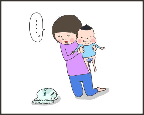 kotetsushikujiri002-03
