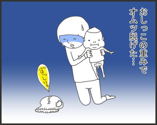kotetsushikujiri002-04