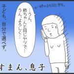kotetsushikujiri004-05