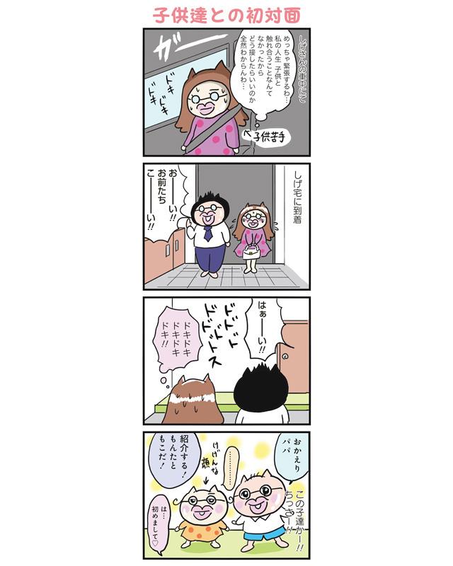 step02_05