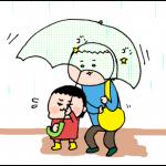 娘が傘を持つが身長が低いので私の頭に傘が当たる