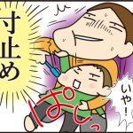 002歯磨き嫌がる4