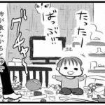 子どもが散らかし、エアコンのリモコンがパソコン机の引き出しにあった