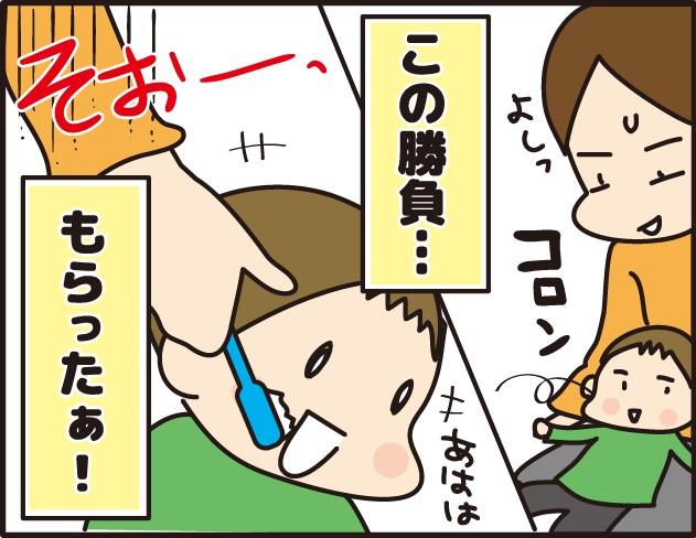 002歯磨き嫌がる3