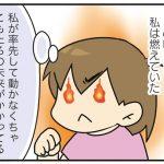 hahamasu12_02