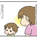 hahamasu12_03