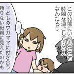 hahamasu12_08
