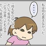 hahamasu12_09