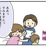 hahamasu12_10
