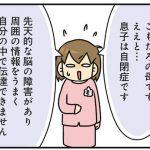 hahamasu12_13