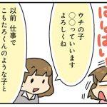 hahamasu12_14