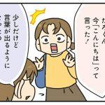 hahamasu12_15