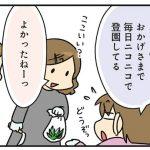 hahamasu12_16