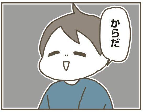 ippai02_03