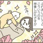 ippai02_04