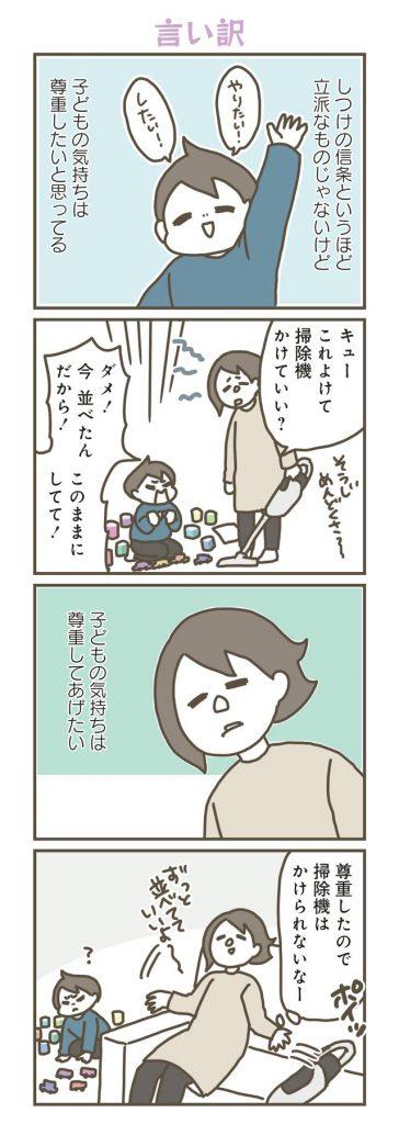 ippai02_05