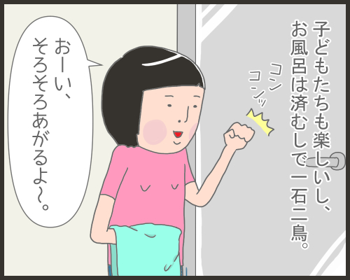 kotetsushikujiri005-03