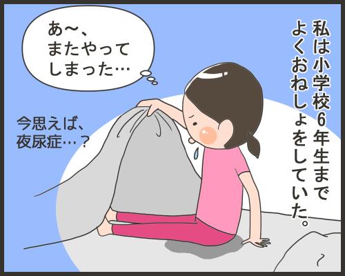 kotetsushikujiri006-01