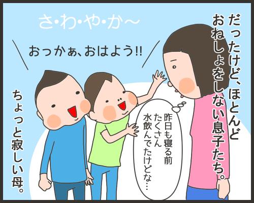 kotetsushikujiri006-04
