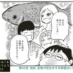 orehakowo42_01