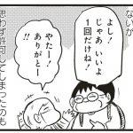 orehakowo42_02