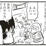 orehakowo42_03