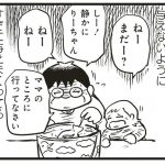 orehakowo42_04