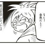 orehakowo42_05