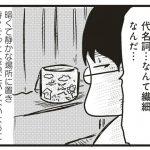 orehakowo42_06