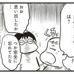 orehakowo42_08