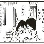 orehakowo42_11