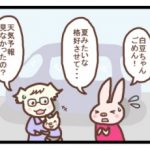 pin_s_01