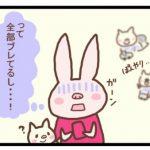 pin_s_03