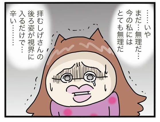 step18_03