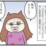 step18_05