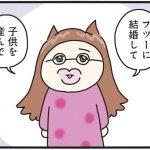 stepfami17_03