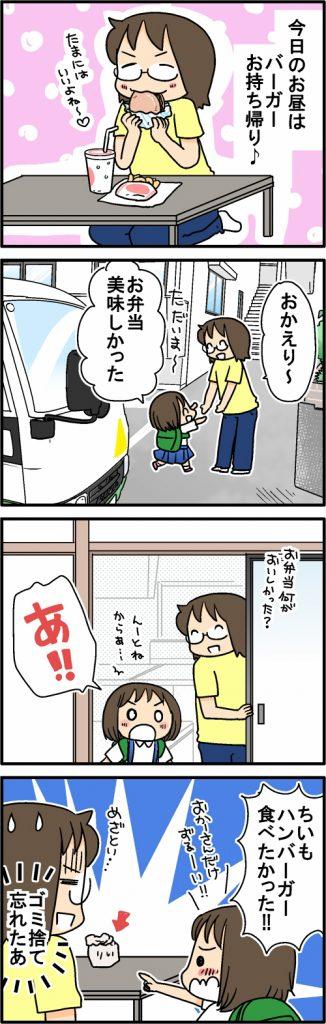 yuzupon2