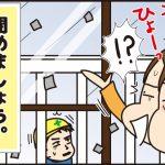 003新聞遊び4