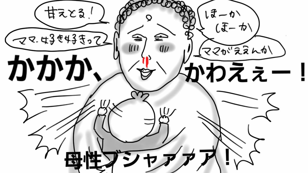 赤ちゃんが顔をこすりつけてくる !「かわいい!」と思ってたら実は顔を痒がっていた。