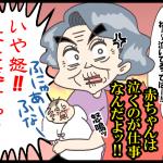 すくパラ3-2