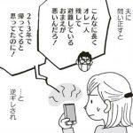 縺オ縺上@縺セ繝弱・繝・驕ソ髮」髮「蟀喀hukushima_hinan_08